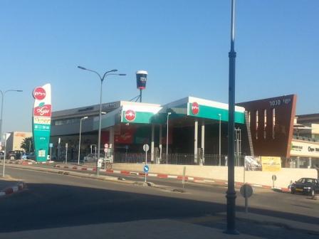 בית ביליה-תחנת דלק ומסחר2