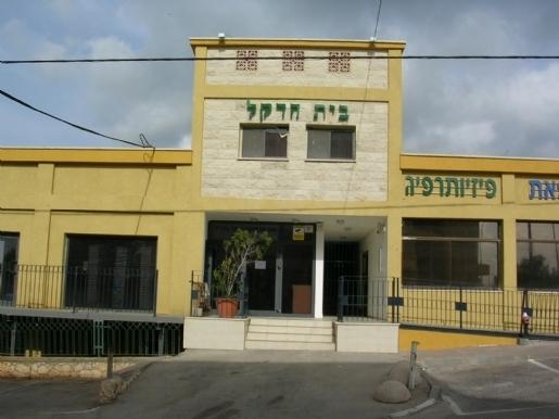 בית הדקל - רמת ישי5