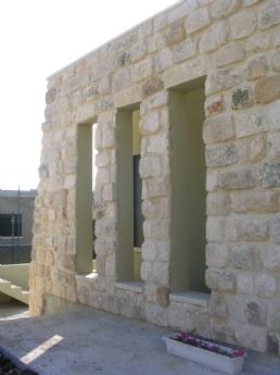 בית הראל3